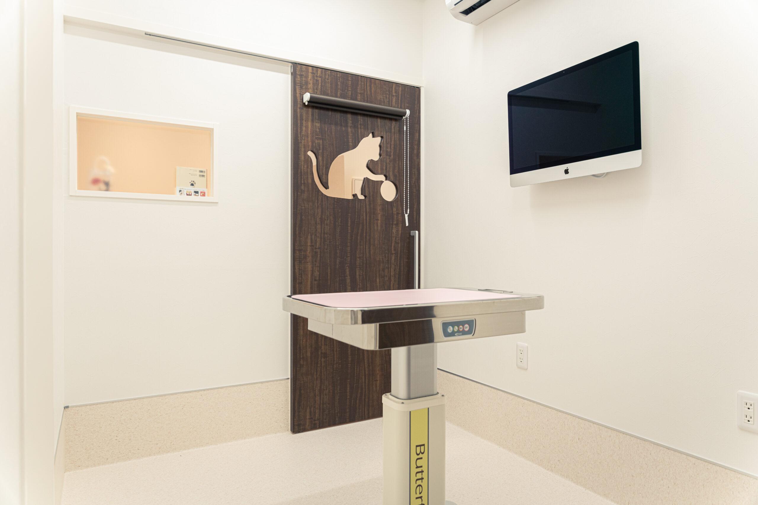 猫専用待合室・診察室