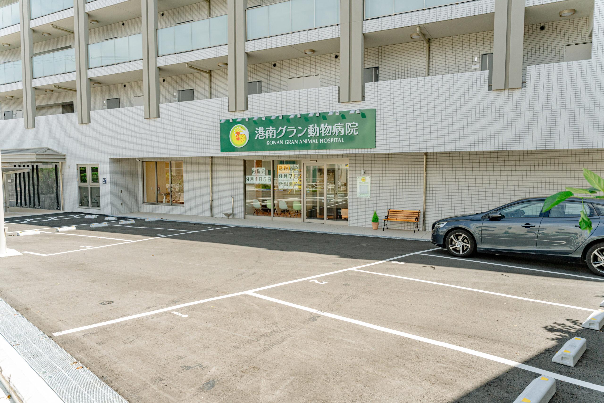 病院前に駐車スペースあり